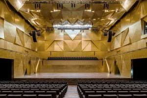Szczecin Philharmonic Hall Interior