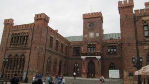 Kolobrzeg Town Hall