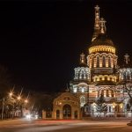 Annunciation Cathedral Kharkiv