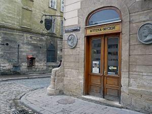 Pharmacy Museum Lviv