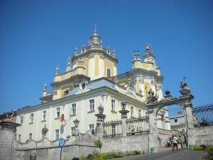 St. George's Cathedral Lviv Ukraine