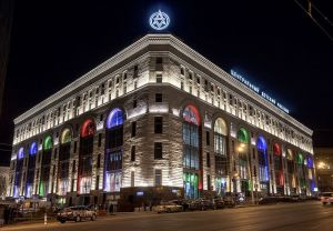 Detsky Mir Moscow