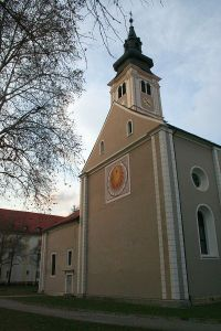 Cathedral of the Assumption Varazdin