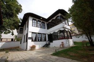Ethnographic Museum Pristina