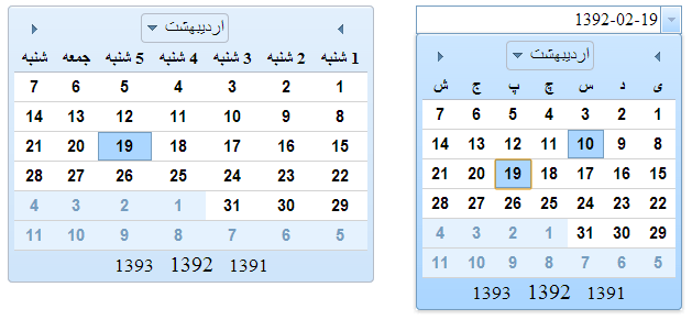 Gregorian Calendar Today Java | Best Collection calendar