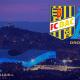 FC DAC (2-1) OM - Première défaite pour Villas-Boas et ses hommes