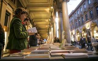 Portici di Carta: la libreria più lunga del mondo a Torino