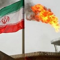 COMPAGNIE PETROLIFERE IRAN
