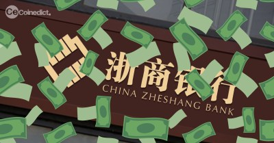 Chinese Bank Zheshang issuing securities on blockchain
