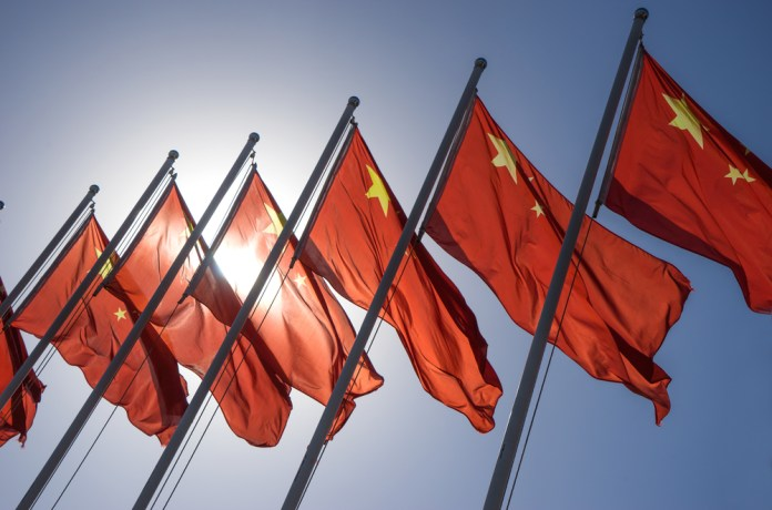 Çin Blockchain Teknolojisi
