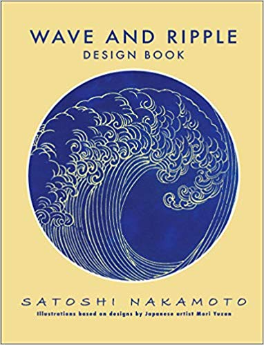 Wave and Ripple Design Book