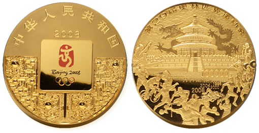 Super Sized 10 Kilo 2008 Olympic Gold Coin From China Coin News