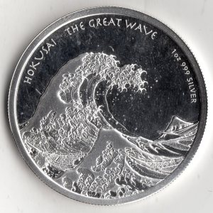 fiji_hokusai_the_great_wave_front