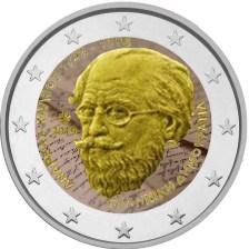 2 Ευρώ, 'Εγχρωμο,Ανδρέας Κάλβος, Ελλάδα, 2019