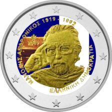 2 Ευρώ, Έγχρωμο. Μανώλης Ανδρόνικος, Ελλάδα, 2019