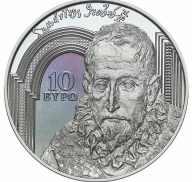 Europa Star, Αναγέννηση, Εγχρωμο, Ασήμι 925, Δ Θεοτοκόπουλος Ελλάδα, 2019