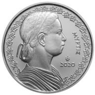 5Ε, ΝΟΜΙΣΜΑ, ΣΥΛΛΕΚΤΙΚΟ, ΜΥΡΤΙΣ, ΕΛΛΑΔΑ, 2020