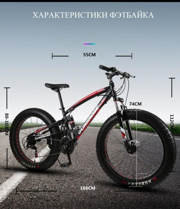 20fc83e2367 Kubeen Arrival 7 21 24 27 Speeds Fat Bike 26 26x4