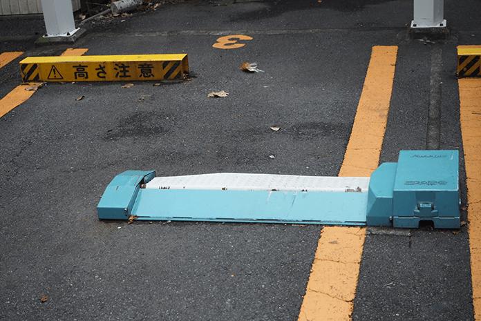 Estacionamento-Publico-Tech