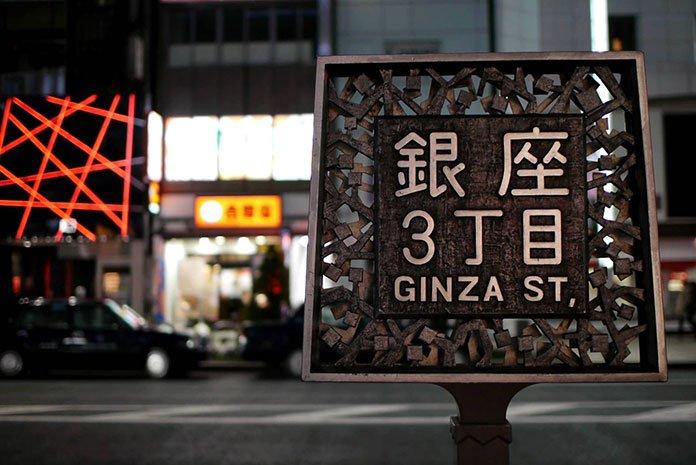 ginza-japan