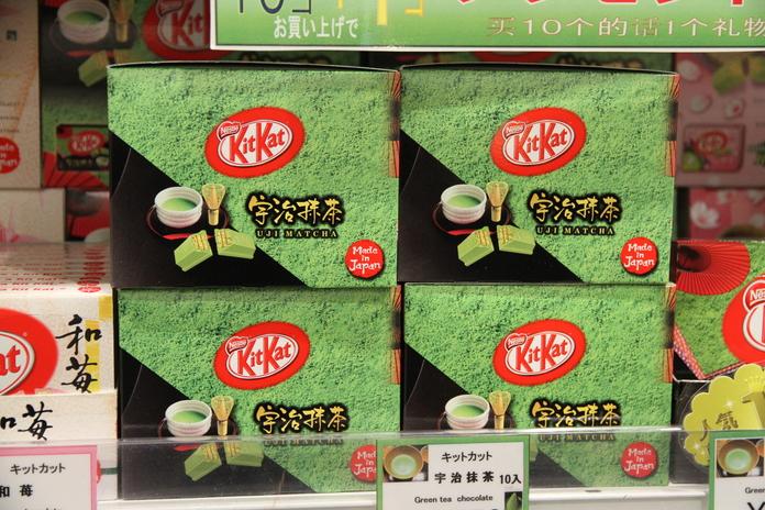 rsz_green_tea4