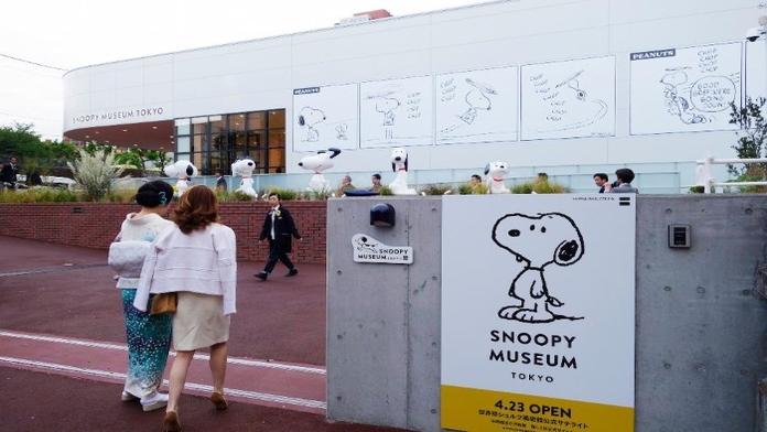 rsz_snoopy_museumopen