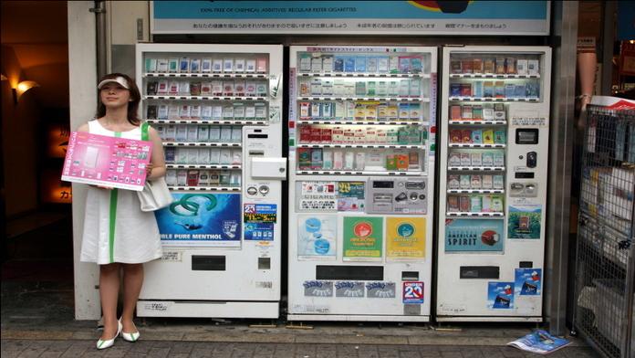 rsz_vending_machine