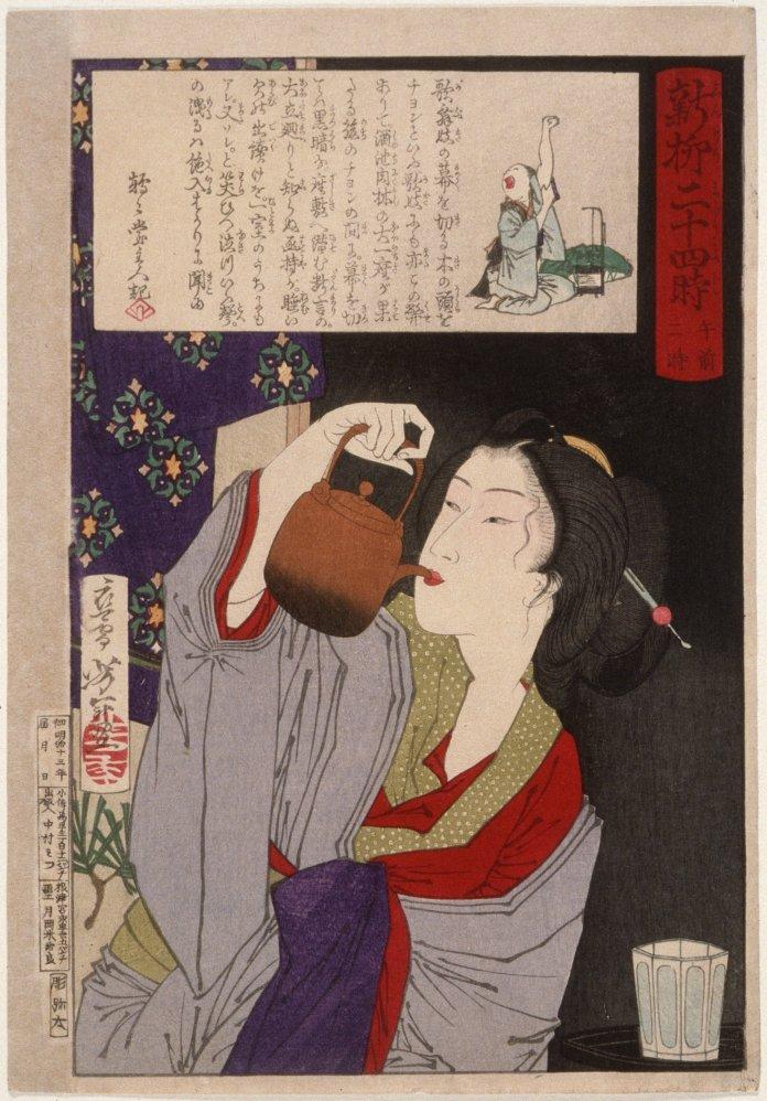 saqu-geisha_696x998