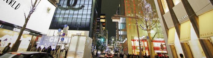 Ginza Street Tókyo - Getti Images