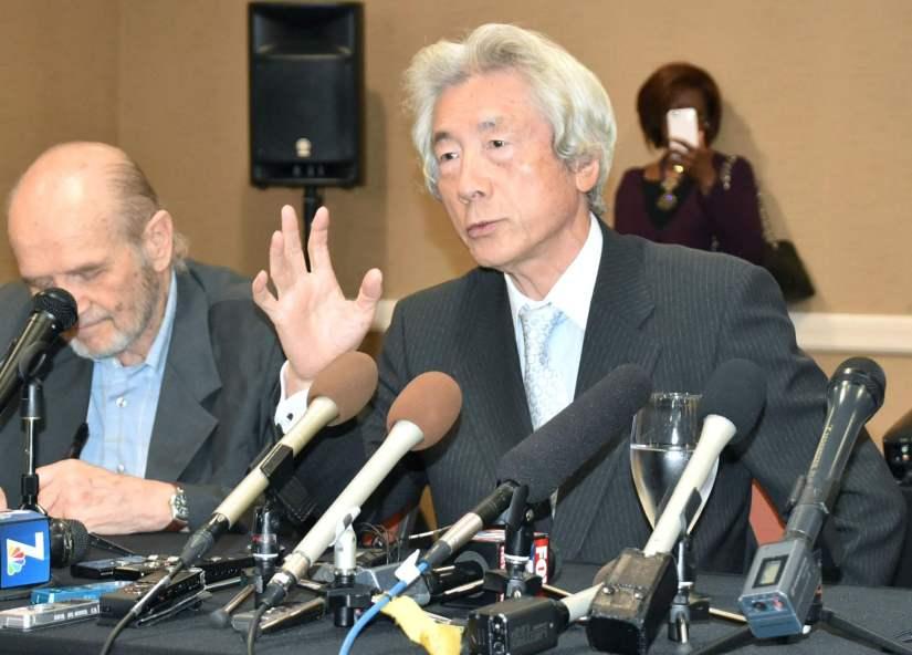 ex-primeiro ministro JAPÃO