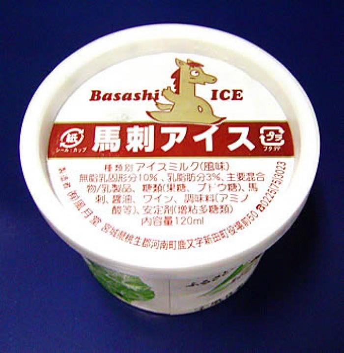 sorvete carne de cavalo