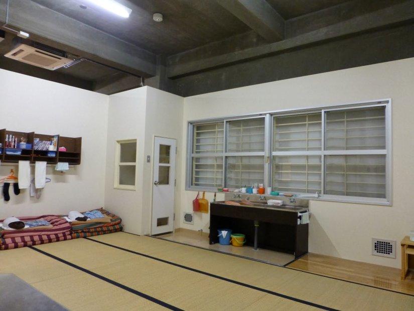 cela comunitária prisão Japão