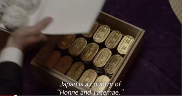 frame de comercial da Nissin, Japão