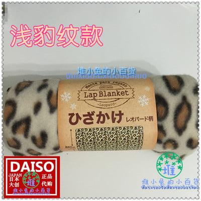 cobertor de colo do Japão