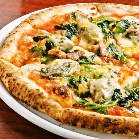 Pizza ostra