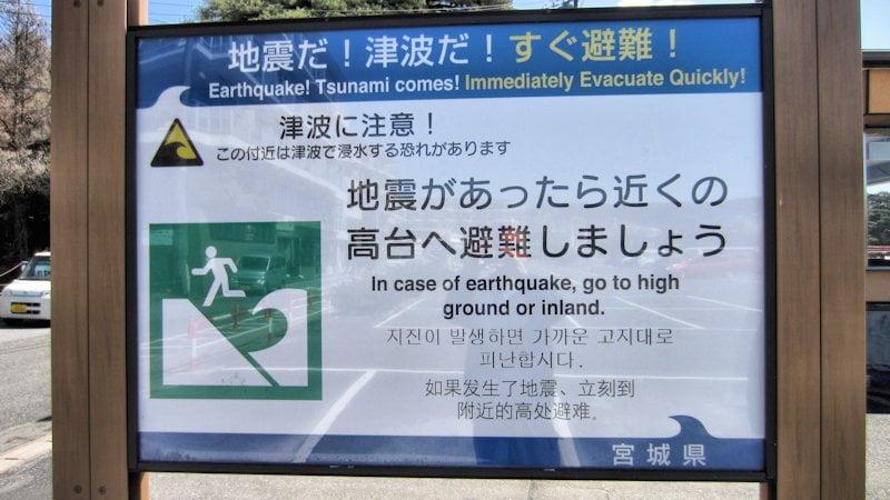 Placa de evacuação terremotos