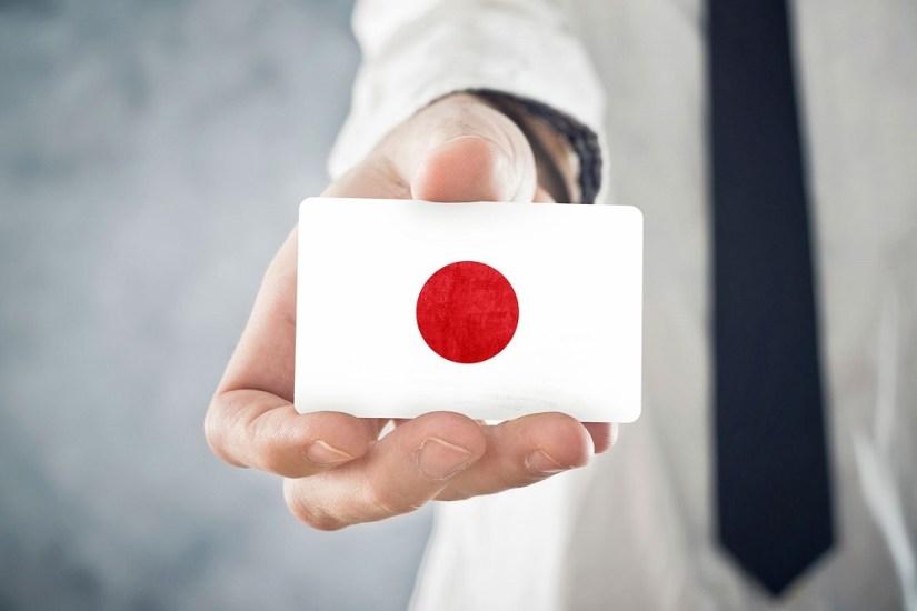 aprender japonês