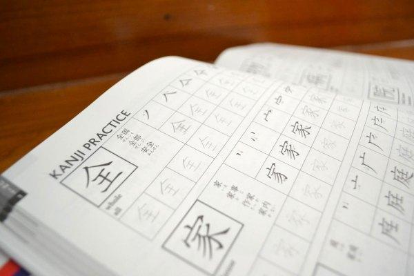 Conheça 10 expressões comuns e úteis do dialeto de Osaka