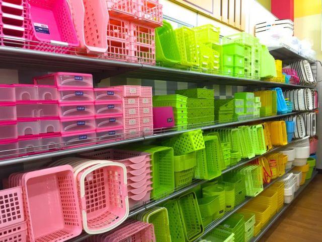 cestos lojas de 100 ienes