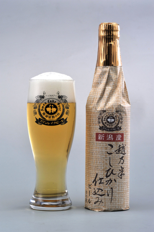 Swan_Lake_Brewery