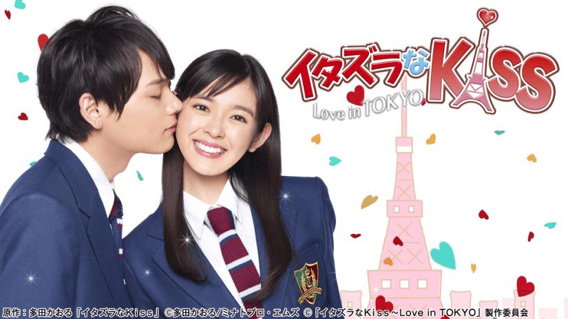Mischievous Kiss Love in Tokyo