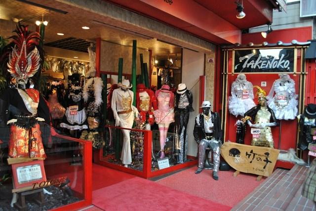 Boutique Takenoko