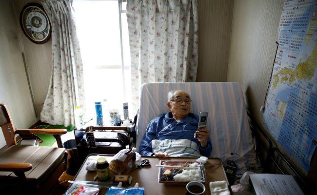 Idoso no Japão