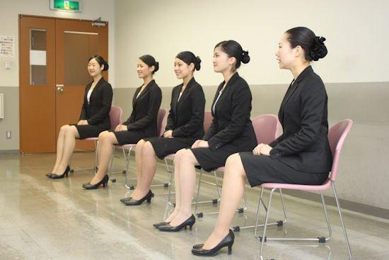entrevista de emprego Japão