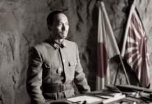 filmes II Guerra Japão