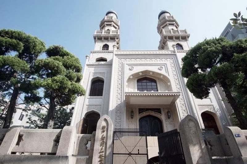mesquita em Kobe