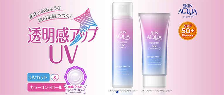 Skin Aqua