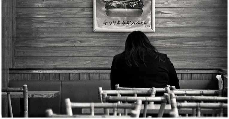 solteiros no Japão