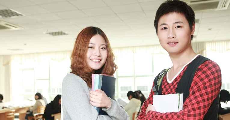 estudar no Japão
