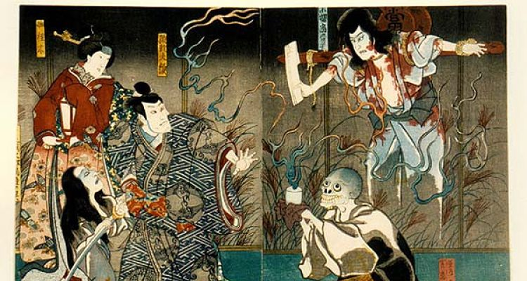 Oshima Teru